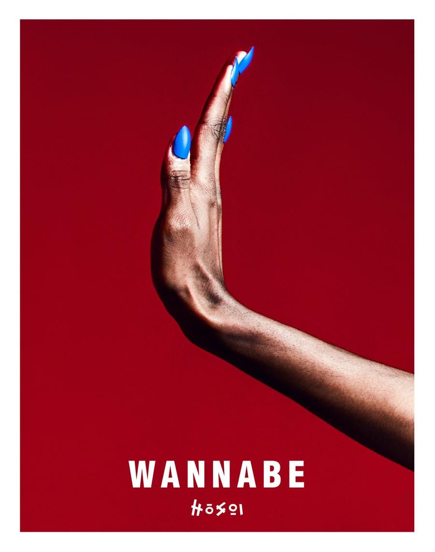 wannabe1