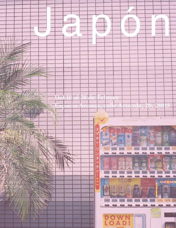 japon exposición